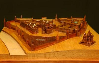 Plano del Kremlin, Moscú, Rusia